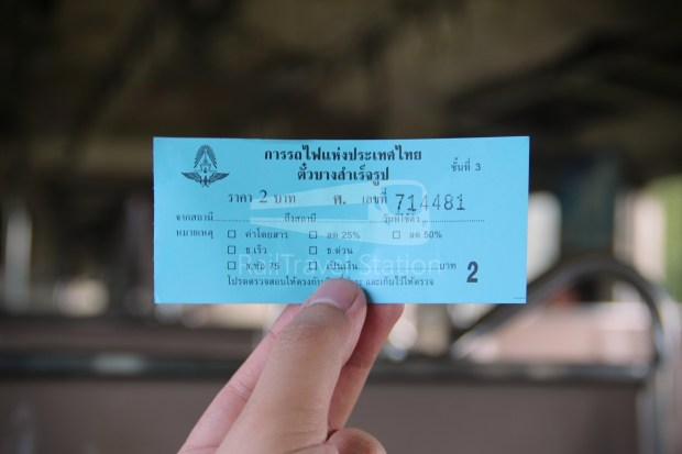 Ordinary 280 Ban Klong Luk Border Bangkok 096
