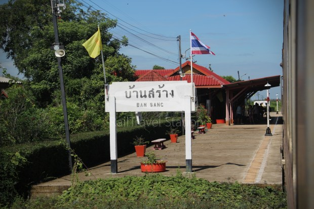 Ordinary 280 Ban Klong Luk Border Bangkok 128