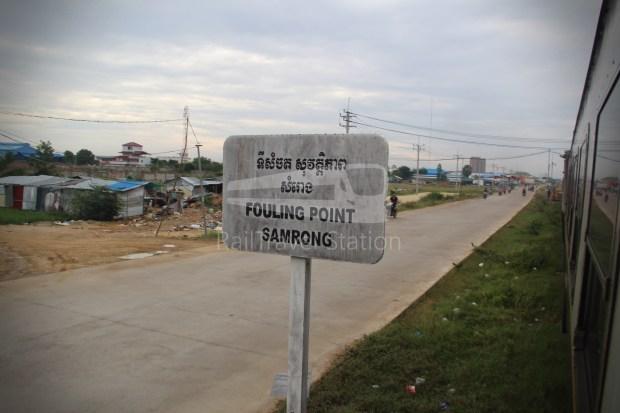 PNH-PS-BB-SS-PP 0715 AM Phnom Penh Poipet by Train 101