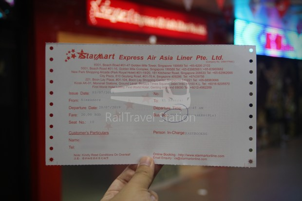 Starmart Express Golden Mile Tower KL Sentral 003