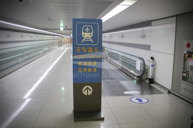 AREX Express Train Incheon International Airport Terminal 1 Seoul Station 004