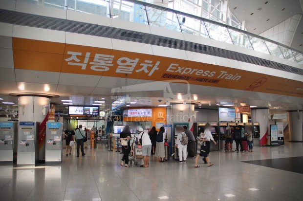AREX Express Train Incheon International Airport Terminal 1 Seoul Station 009
