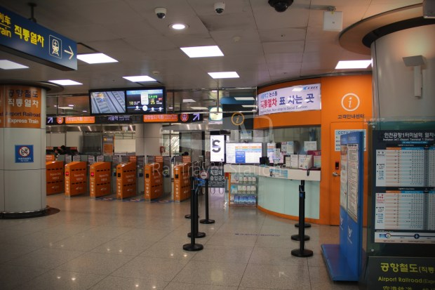 AREX Express Train Incheon International Airport Terminal 1 Seoul Station 011