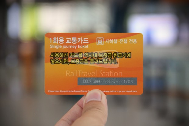 AREX Express Train Incheon International Airport Terminal 1 Seoul Station 014