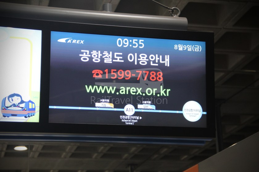 AREX Express Train Incheon International Airport Terminal 1 Seoul Station 024
