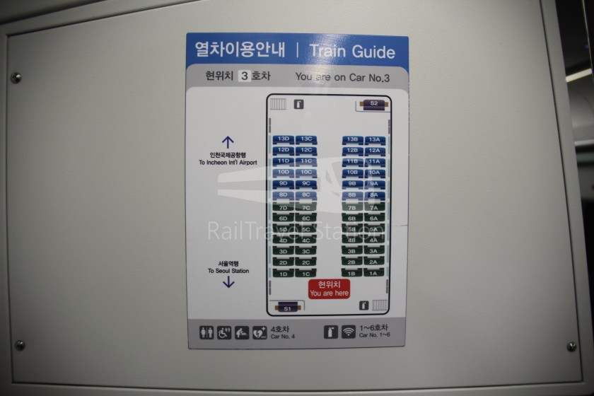 AREX Express Train Incheon International Airport Terminal 1 Seoul Station 037