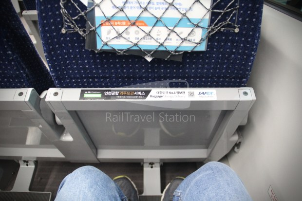 AREX Express Train Incheon International Airport Terminal 1 Seoul Station 041