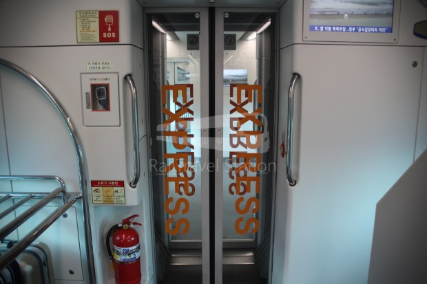 AREX Express Train Incheon International Airport Terminal 1 Seoul Station 052
