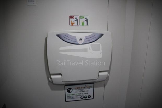 AREX Express Train Incheon International Airport Terminal 1 Seoul Station 061