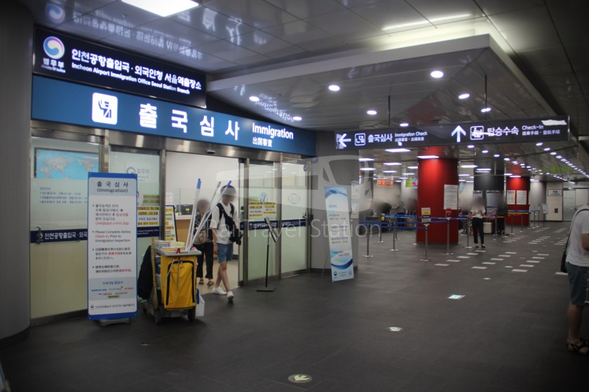 AREX Express Train Seoul Station Incheon International Airport Terminal 1 016
