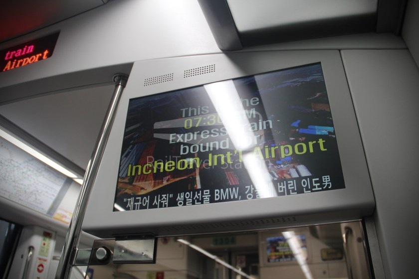 AREX Express Train Seoul Station Incheon International Airport Terminal 1 036