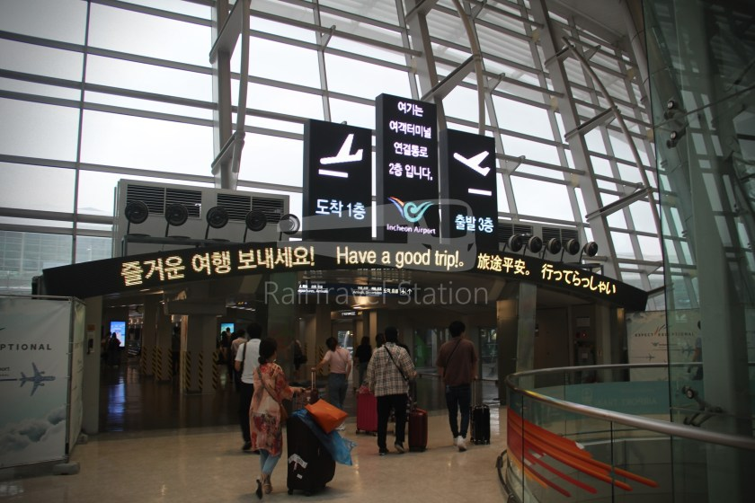 AREX Express Train Seoul Station Incheon International Airport Terminal 1 058