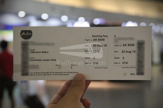 AirAsia AK6049 JHB KUL for BWN 004