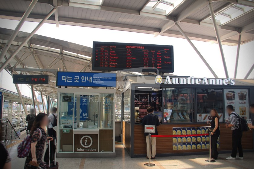 DMZ Train 4887 Seoul Dorasan 014