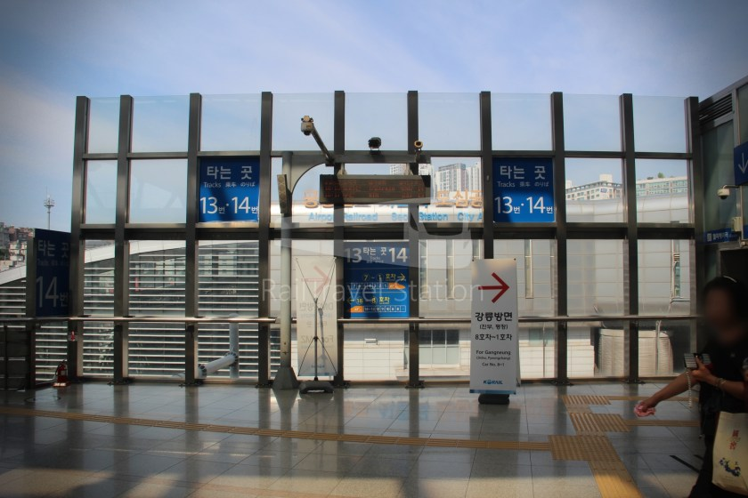 DMZ Train 4887 Seoul Dorasan 016
