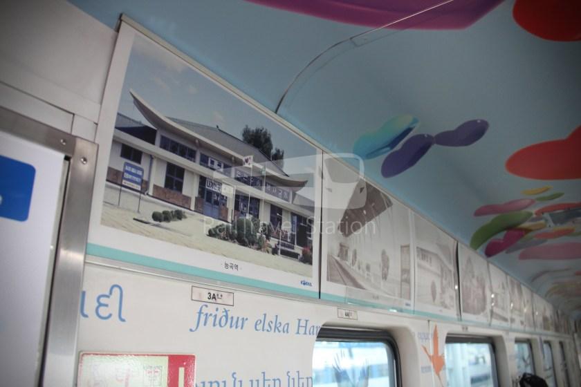 DMZ Train 4887 Seoul Dorasan 037
