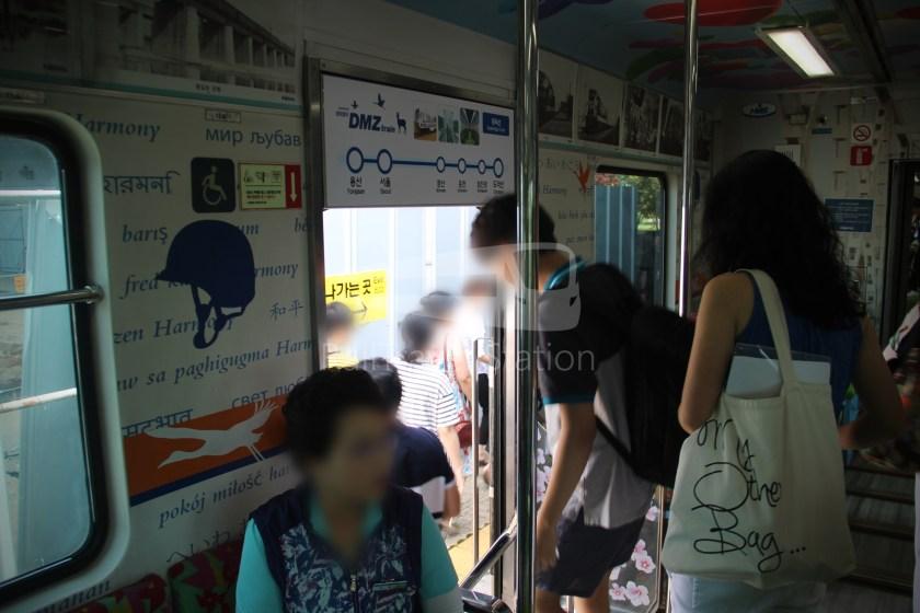 DMZ Train 4887 Seoul Dorasan 069