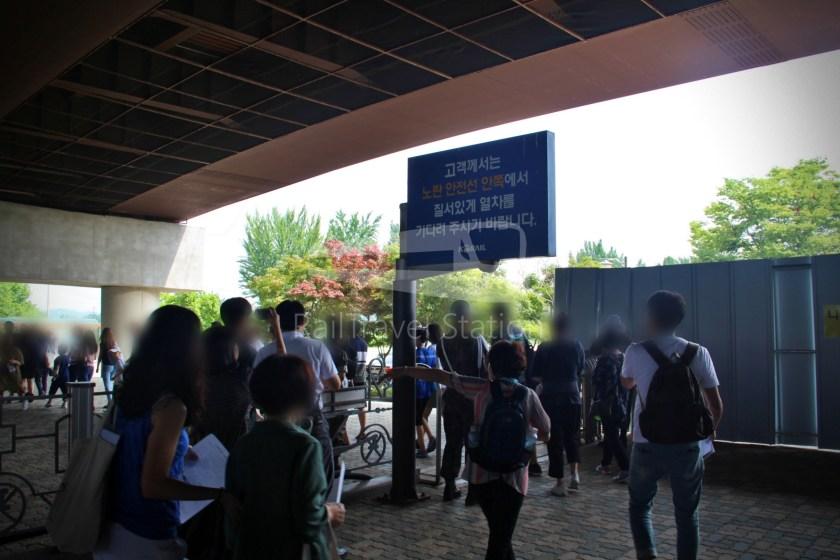 DMZ Train 4887 Seoul Dorasan 072