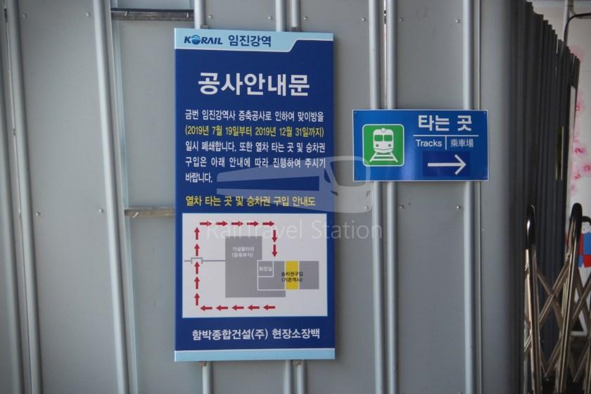 DMZ Train 4887 Seoul Dorasan 079
