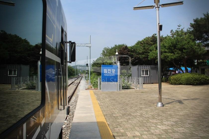 DMZ Train 4887 Seoul Dorasan 105