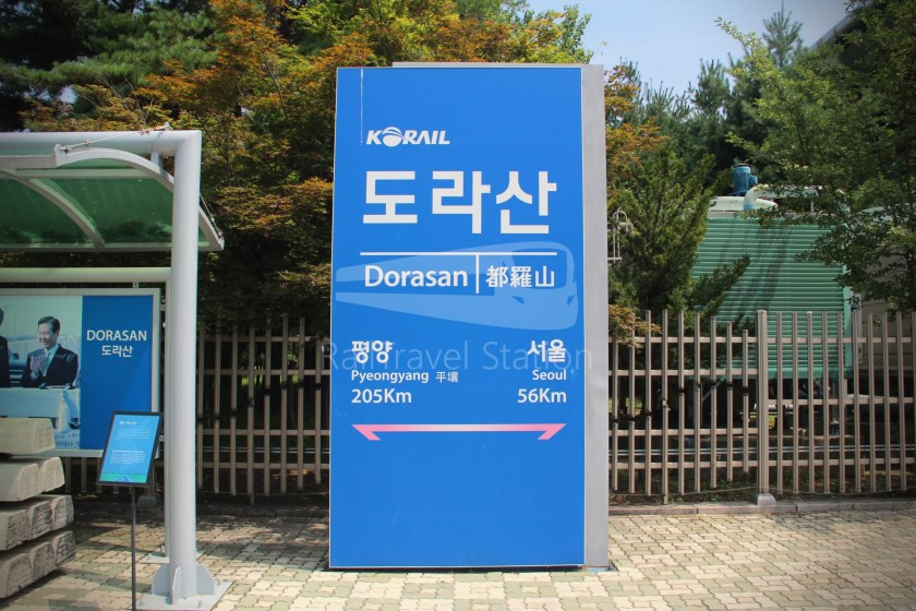 DMZ Train 4887 Seoul Dorasan 134