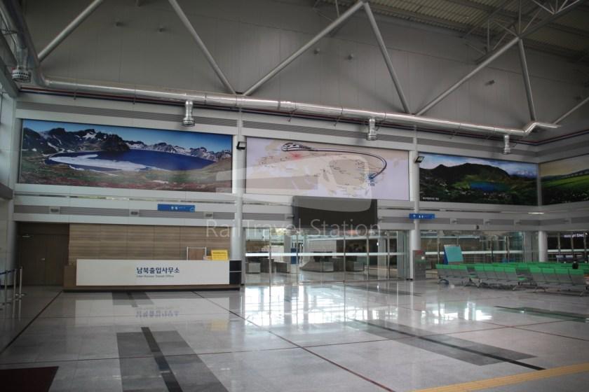 DMZ Train 4887 Seoul Dorasan 164