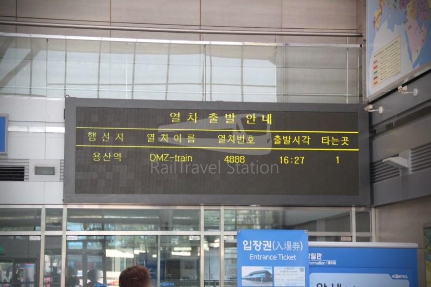 DMZ Train 4888 Dorasan Yongsan 006