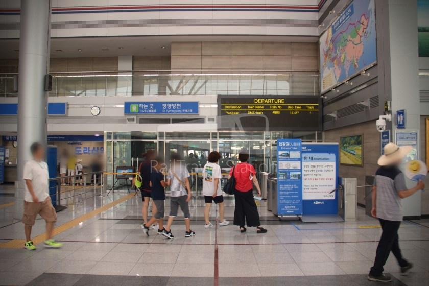 DMZ Train 4888 Dorasan Yongsan 008