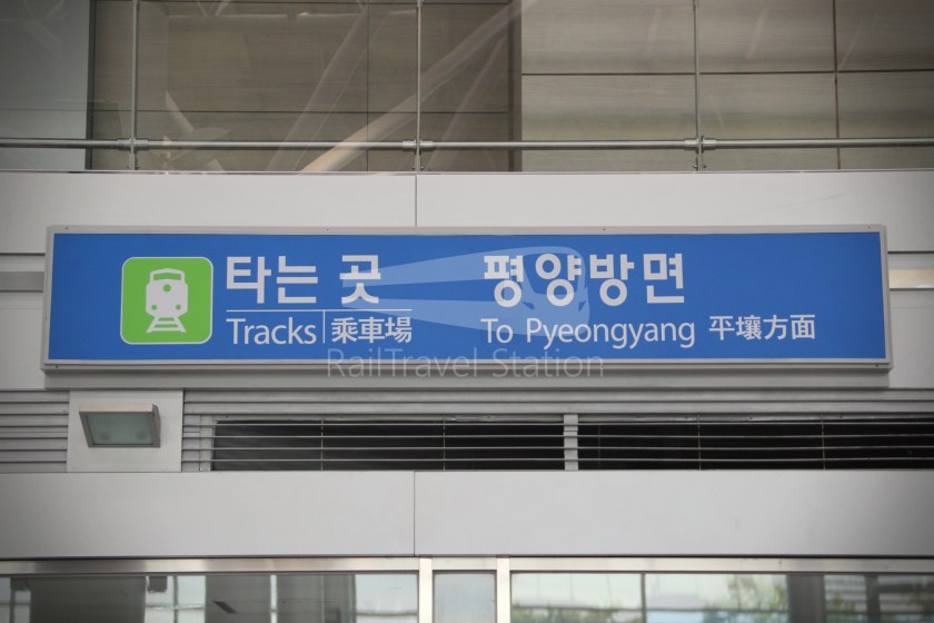DMZ Train 4888 Dorasan Yongsan 011