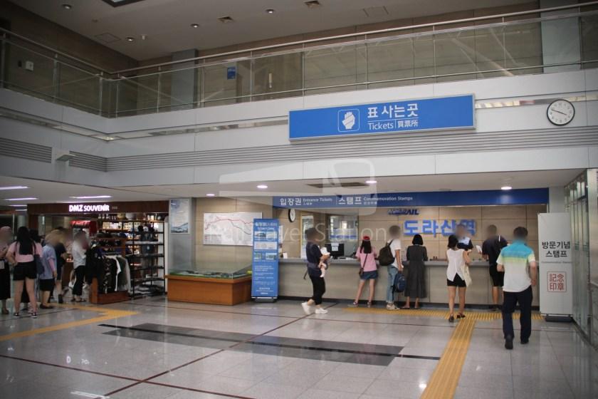 DMZ Train 4888 Dorasan Yongsan 012