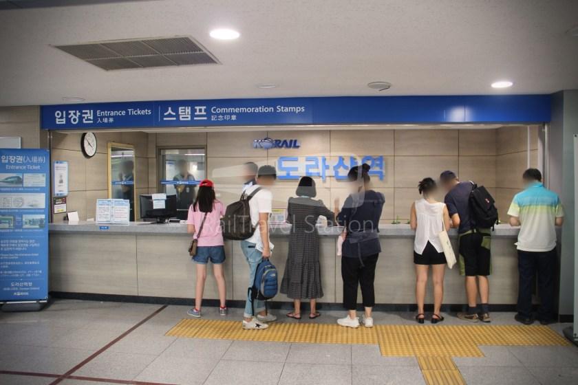 DMZ Train 4888 Dorasan Yongsan 013