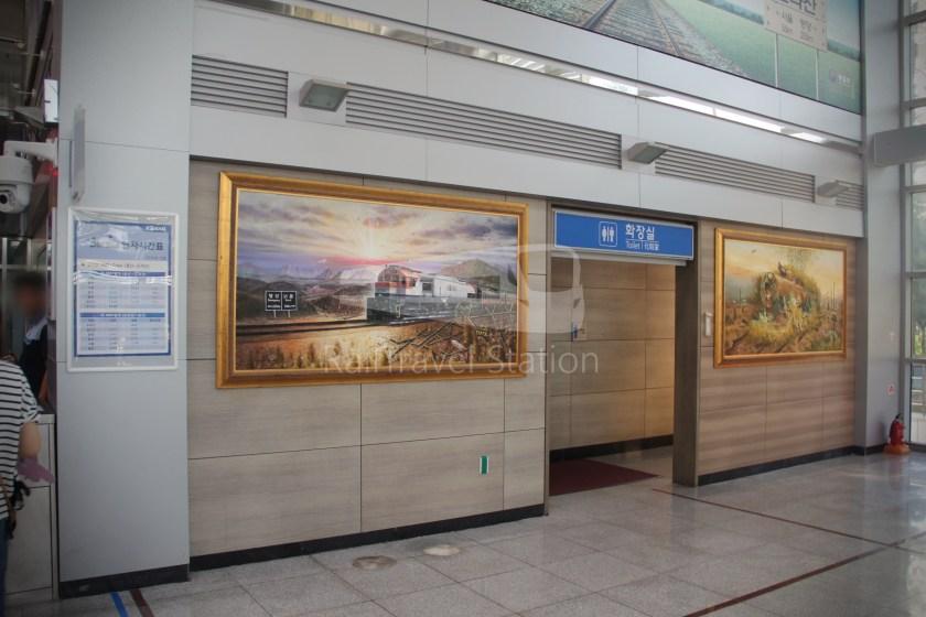 DMZ Train 4888 Dorasan Yongsan 034