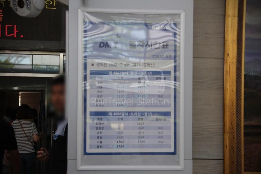DMZ Train 4888 Dorasan Yongsan 036