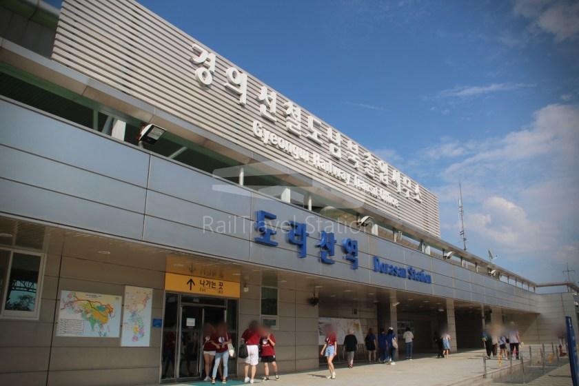 DMZ Train 4888 Dorasan Yongsan 043