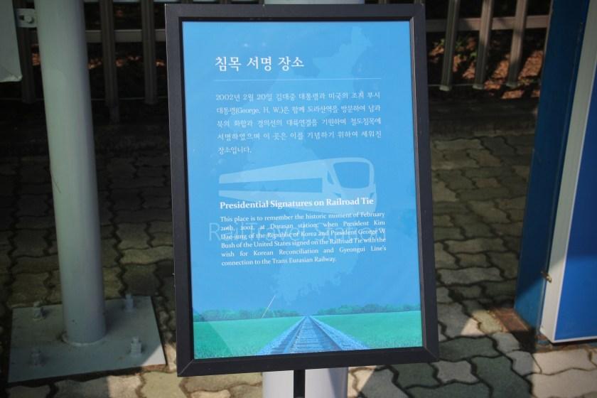 DMZ Train 4888 Dorasan Yongsan 048