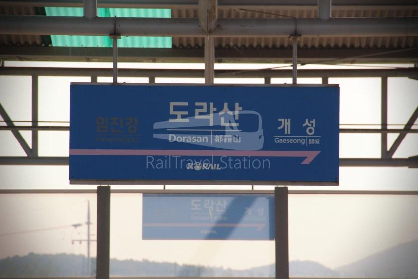 DMZ Train 4888 Dorasan Yongsan 054