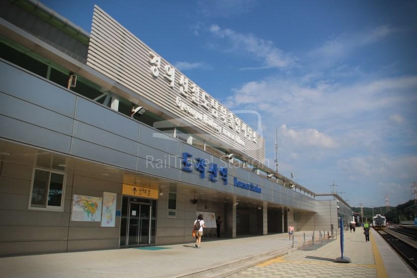 DMZ Train 4888 Dorasan Yongsan 069