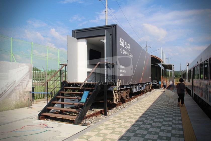 DMZ Train 4888 Dorasan Yongsan 077