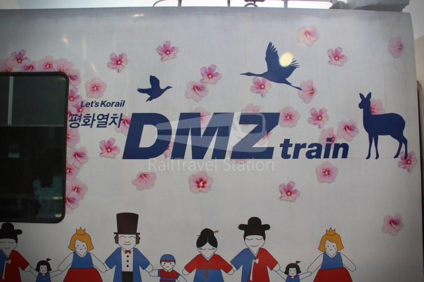 DMZ Train 4888 Dorasan Yongsan 082
