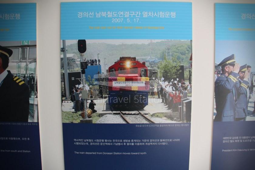 DMZ Train 4888 Dorasan Yongsan 092