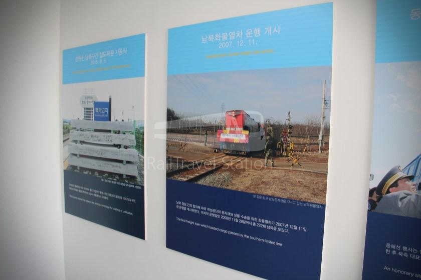 DMZ Train 4888 Dorasan Yongsan 094