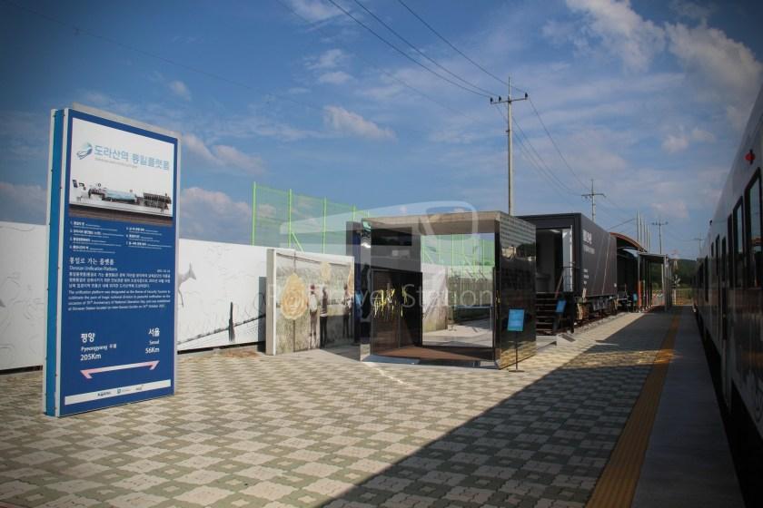 DMZ Train 4888 Dorasan Yongsan 103