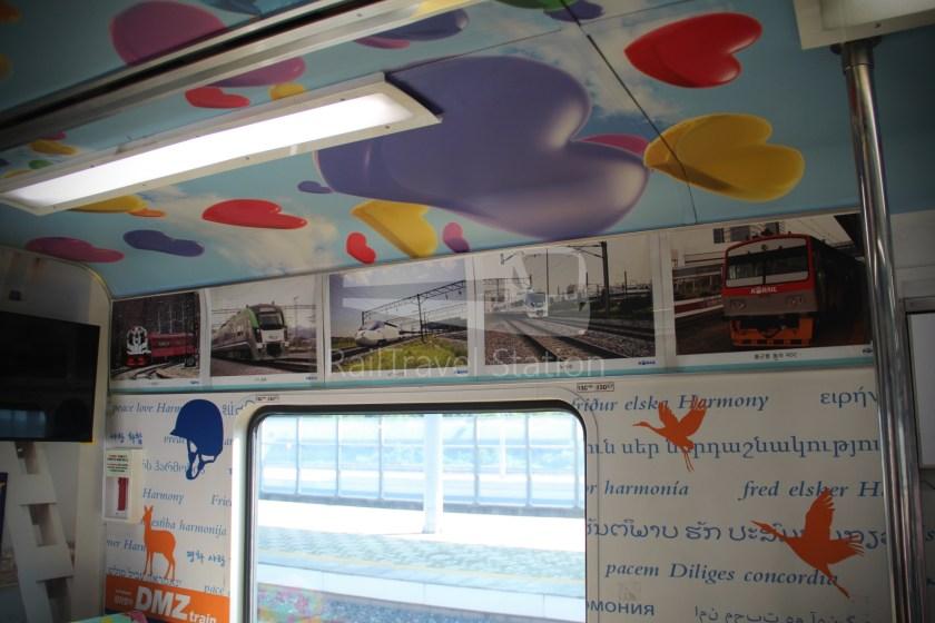 DMZ Train 4888 Dorasan Yongsan 104