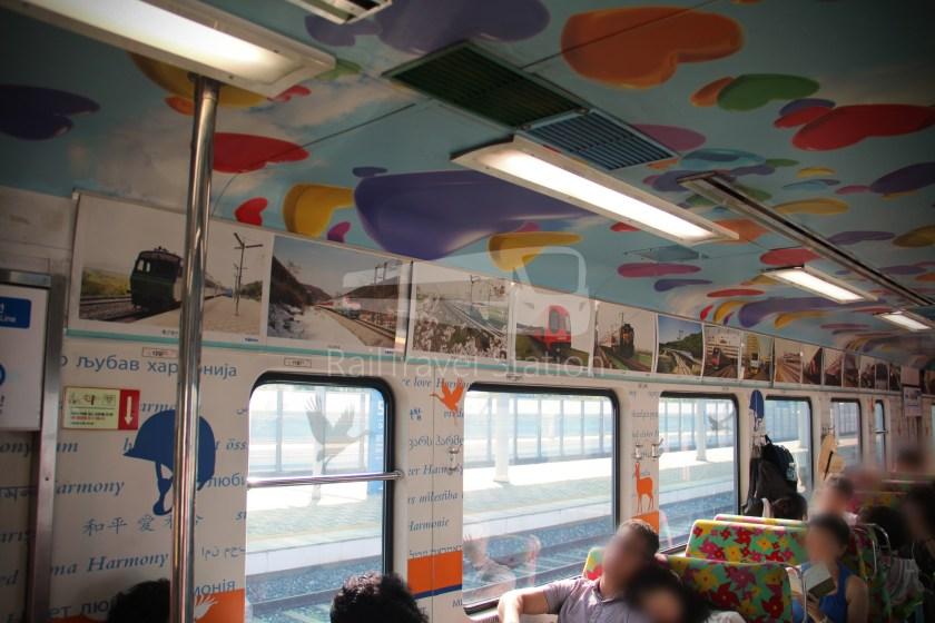 DMZ Train 4888 Dorasan Yongsan 105