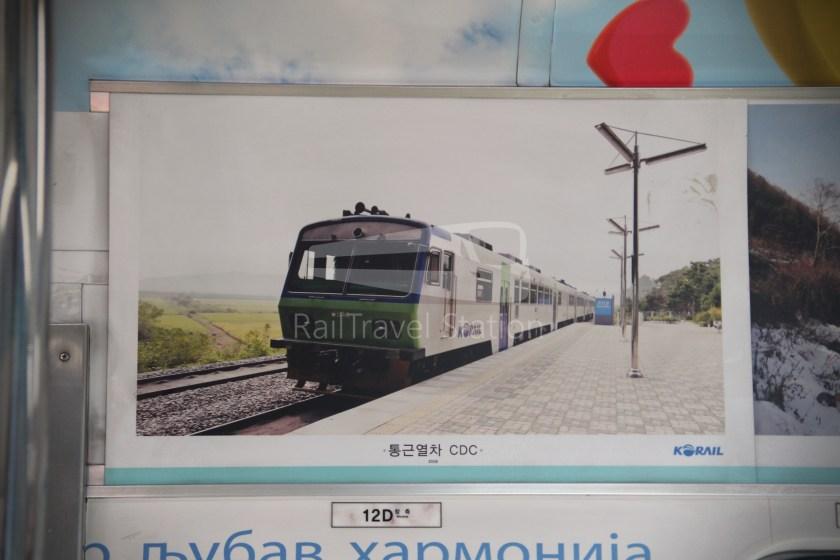 DMZ Train 4888 Dorasan Yongsan 106