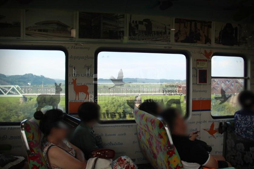 DMZ Train 4888 Dorasan Yongsan 123