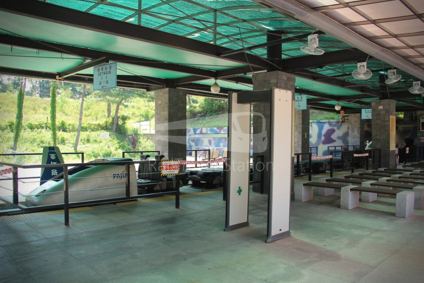 DMZ Train Bus Tour 143