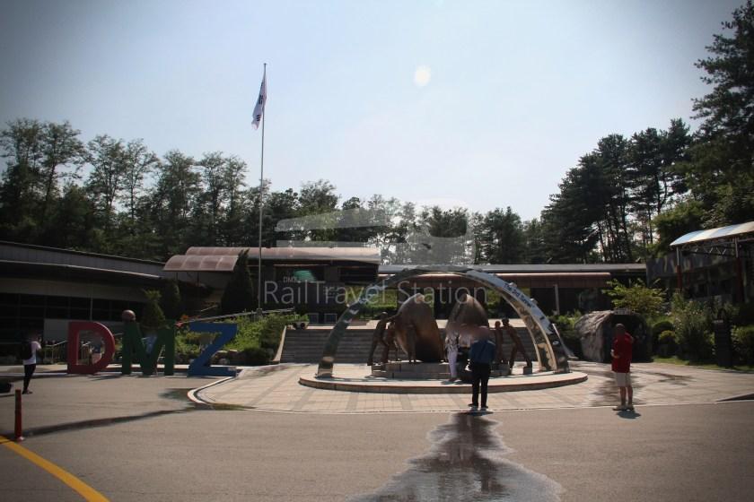 DMZ Train Bus Tour 156