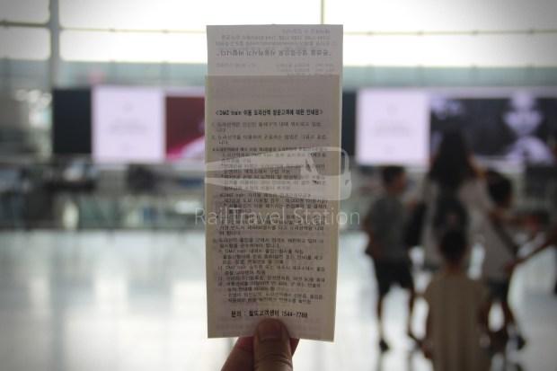 Exchange KORAIL Pass Seoul 006