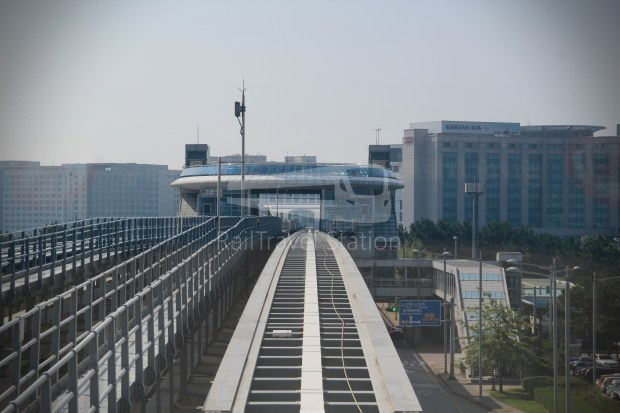 Incheon Airport Maglev Incheon International Airport Terminal 1 Yongyu 011